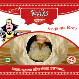 Red Chilly Khichiya Papad
