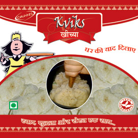 Green Chilly Khichiya Papad