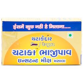 Bhaji Pav Masala