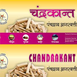 Chandrakanta Agarbatti