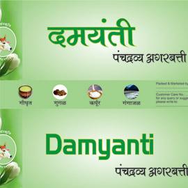 Damyanti Agarbatti