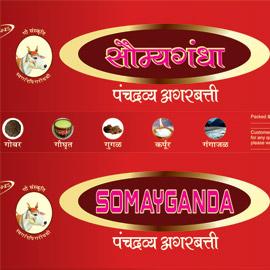 Somaygandha Agarbatti